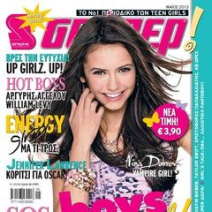 Super — May 2013, Greece, Nina Dobrev