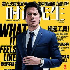 Esquire — Mar 2014, China, Ian Somerhalder
