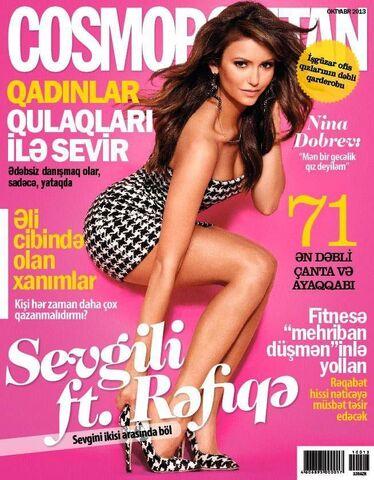File:Cosmopolitan Azerbaijan 2013-10.jpg