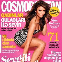 Cosmopolitan — Oct 2013, Azerbaijan, Nina Dobrev