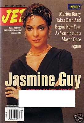File:Jet US 1995-01-23.jpg