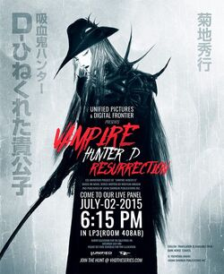 Vampire Hunter D Resurrection