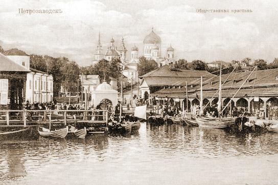 File:Old Petrozavodsk.jpg