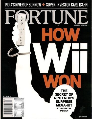 File:Fortune wii.jpg