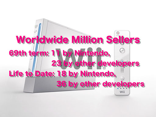 File:Wii million sellers 2.jpg