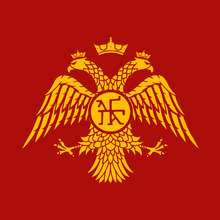 ByzantineFlag