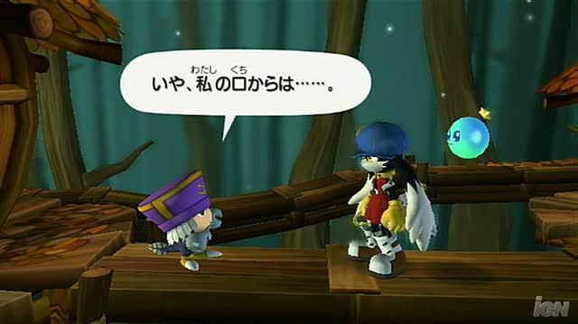 Thumbnail for version as of 01:36, September 14, 2012