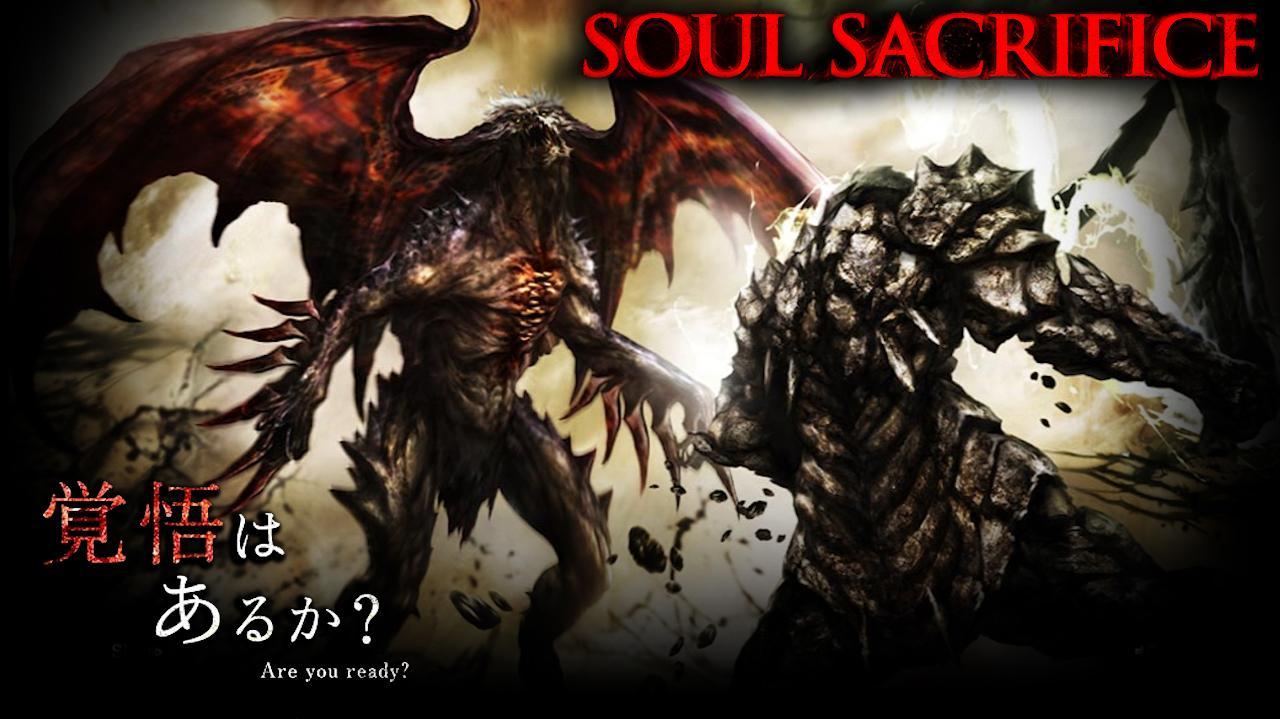 Soul Sacrifice Teaser Trailer