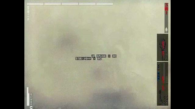 Thumbnail for version as of 10:22, September 14, 2012