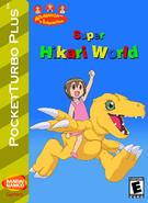 Super Hikari World Box Art 2
