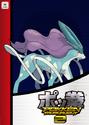 Pokken Tournament 2 amiibo card - Suicune
