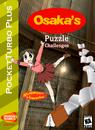 Osaka's Puzzle Challenges Box Art 5