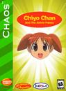 Chiyo Chan and the Anime Palace Box Art 1