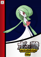 Pokken Tournament 2 amiibo card - Gardevoir