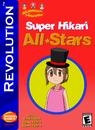Super Hikari All-Stars Box Art 1