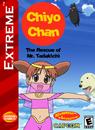 Chiyo Chan The Rescue of Mr Tadakichi Box Art 1