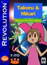 Takeru and Hikari Planet Of The Stars Box Art 2