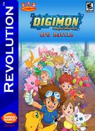 Digimon RPG Battle Box Art 2