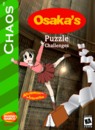 Osaka's Puzzle Challenges Box Art 3