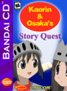 Kaorin and Osaka's Story Quest Box Art 3