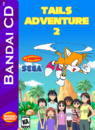 Tails Adventure 2 Box Art 3
