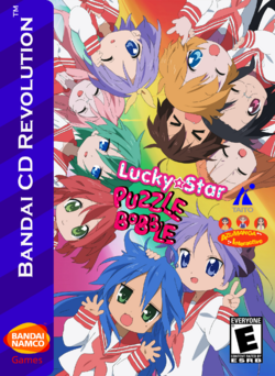 Lucky Star Puzzle Bobble Box Art 1