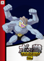 Pokken Tournament 2 amiibo card - Machamp