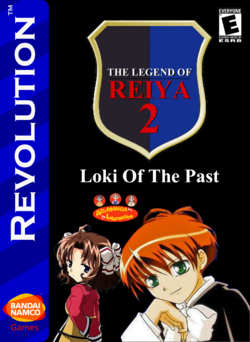 The Legend Of Reiya 2 Box Art 1