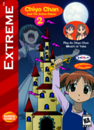 Chiyo Chan and the Anime Palace 2 Box Artwork 2