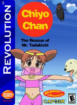 Chiyo Chan The Rescue of Mr Tadakichi Box Art 2