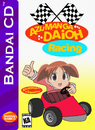 Azumanga Daioh Racing Box Art 3