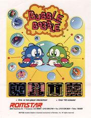 Bubble Bobble arcade.jpg