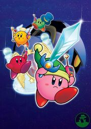Kirby & the Amazing Mirror.jpg
