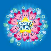 Kirby Mass Attack - Kirbys portada