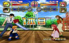 Konjiki no Gashbell!! Yuujou Tag Battle.jpg