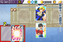 Konjiki no Gashbell!! The Card Battle for GBA.png