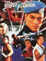 Street Fighter The Movie.jpg