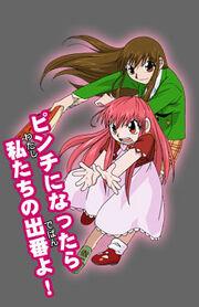 Tia & Megumi Makai no Bookmark.jpg