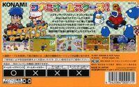 Konami Wai Wai Racing Advance reverso