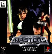 Star Wars - Masters of Teras Kasi COVER JAP