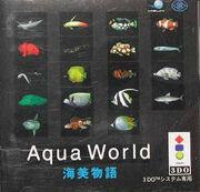 Aquaworldcover.jpg
