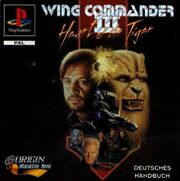 Wing Commander III - Heart of the Tiger - Portada.jpg