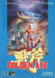 Golden Axe - Portada.jpg