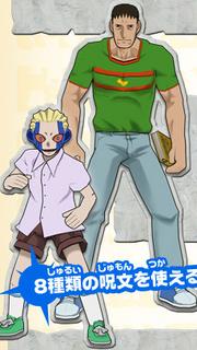 Eshros & Shin Mamodo Fury.png