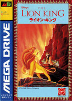 The Lion King portada MD Jap