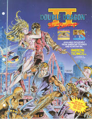 Double Dragon II - The Revenge - Portada.jpg