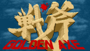 Golden Axe - Logo.png