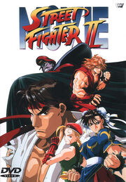 Street Fighter II The Animated Movie.jpg
