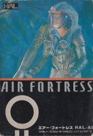 Air Fortress - Portada JAP
