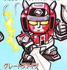 SD Battle Oozumou - Great Five